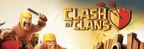หาเพื่อน เทคนิค Clash of Clan