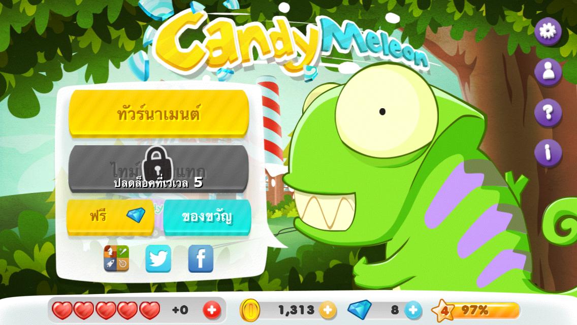 CandyMeleon