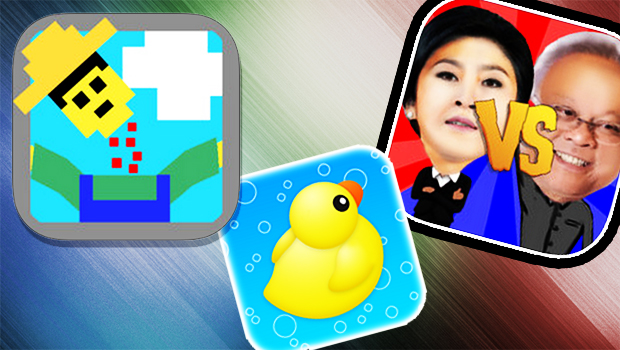 game-thai-may-2014